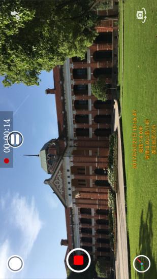时间相机pro最新版截图0