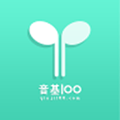 中央音乐学院模拟考试app音基100