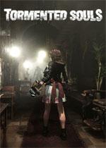 受折磨的�`魂(Tormented Souls)PC破解版