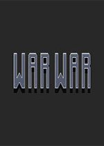 战争战争(War War)PC版