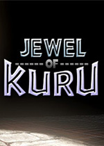 库鲁之珠(Jewel of Kuru)PC版