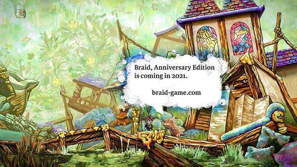 时空幻境周年纪念版截图4