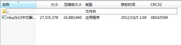 NBA2K13中文解说补丁截图1