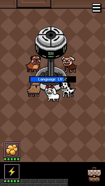 我变成了狗3免费版截图0