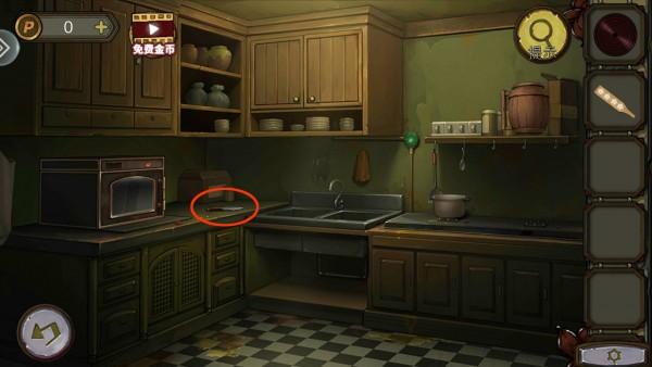 密室逃脱绝境系列10寻梦大作战第2关图