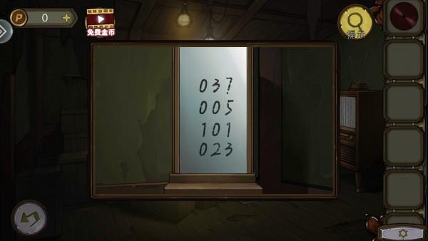 密室逃脱绝境系列10寻梦大作战第3关图
