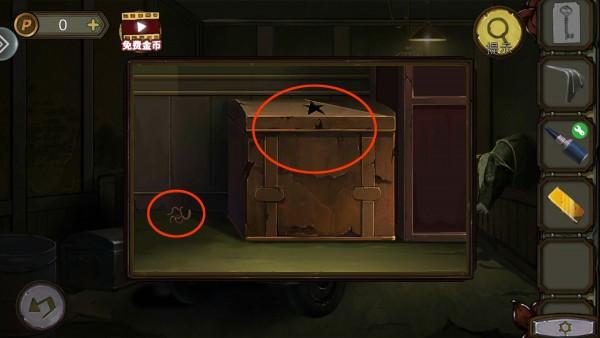 密室逃脱绝境系列10寻梦大作战第6关图