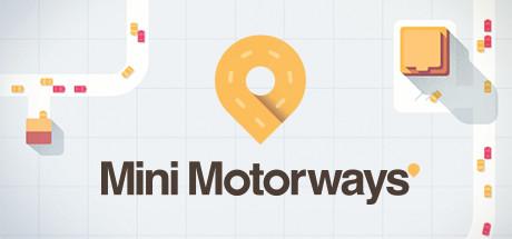 迷你高速公路游戏图片