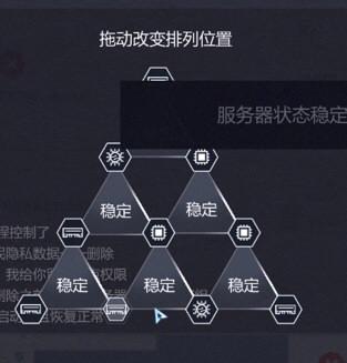全网公敌游戏截图1