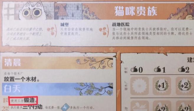 茂林源记截图9