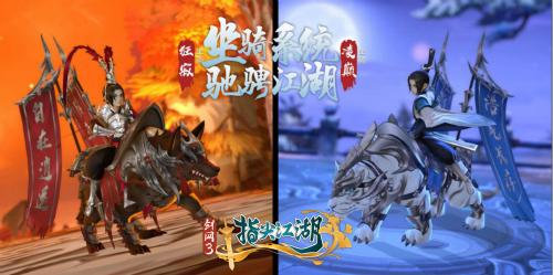 剑网3:指尖江湖图片7