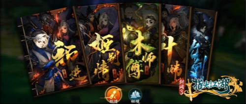 剑网3:指尖江湖图片8