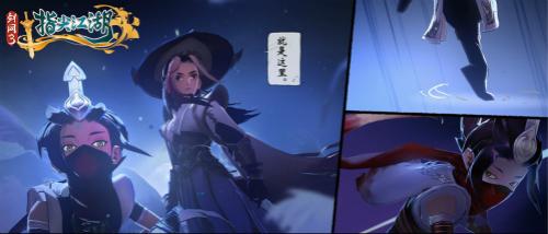 剑网3:指尖江湖图片9