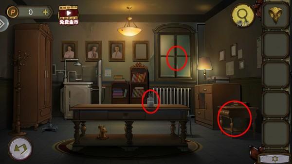 密室逃脱绝境系列10寻梦大作战第15关图