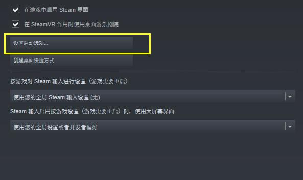 王国风云3控制台2