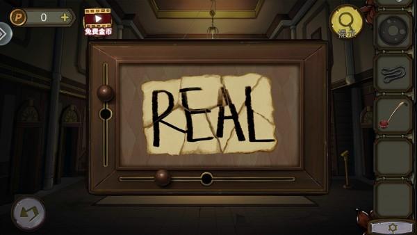 《密室逃脱绝境系列10寻梦大作战》第二十关图文攻略