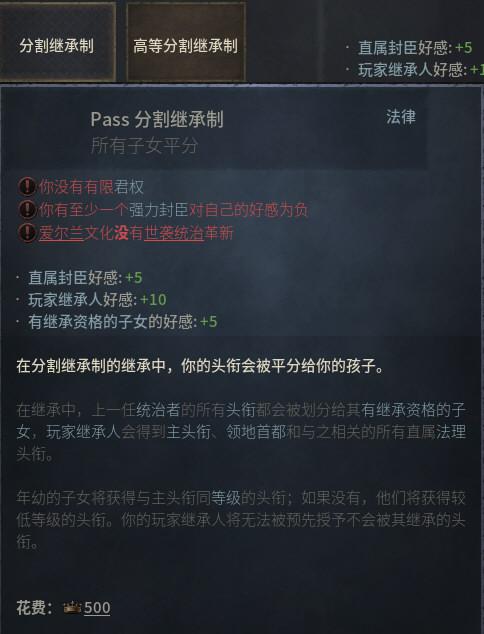 王国风云3游戏截图3