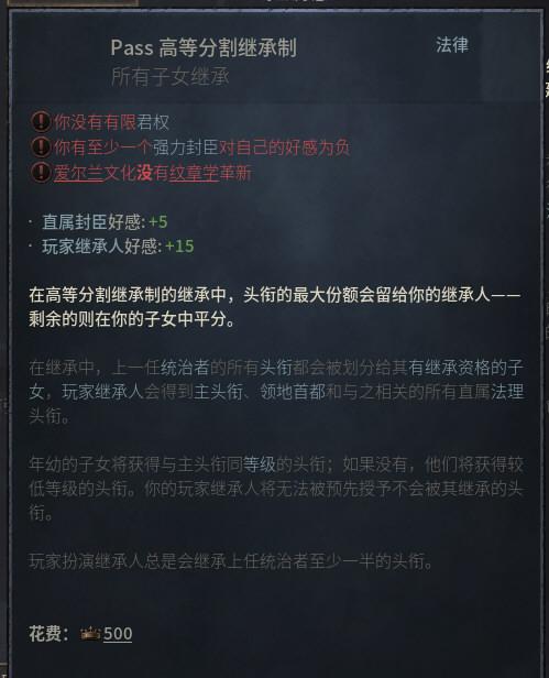 王国风云3游戏截图4
