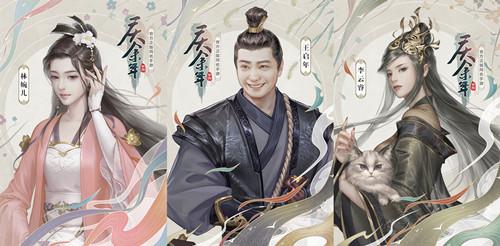 庆余年图片3