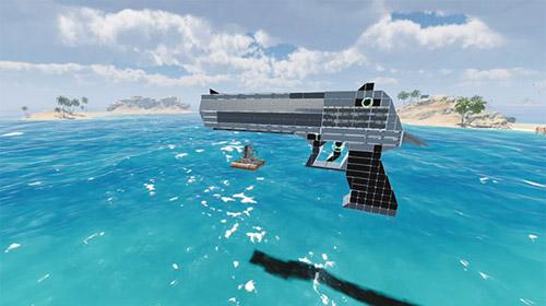 《沉浮》图片3