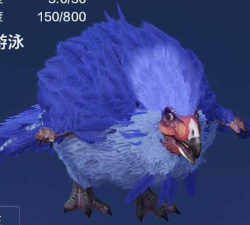 妄想山海翠鹞外观样子