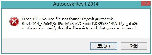 Revit2020安装失败解决方法图3