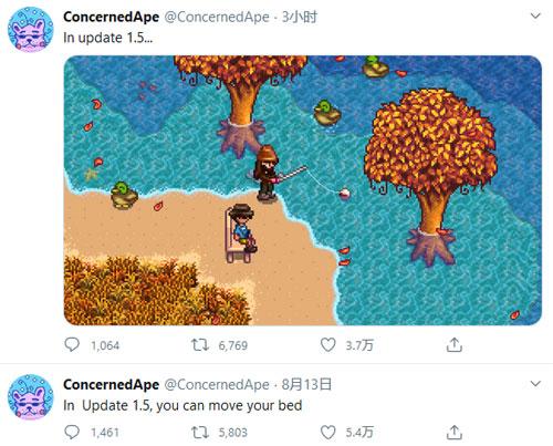《星露谷物语》游戏截图