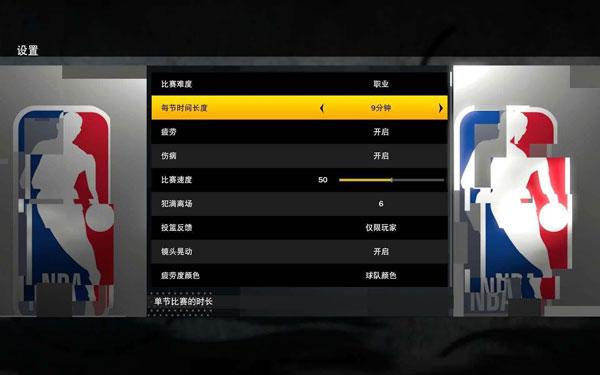 NBA2K21游戏截图1