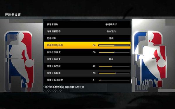 NBA2K21游戏截图8