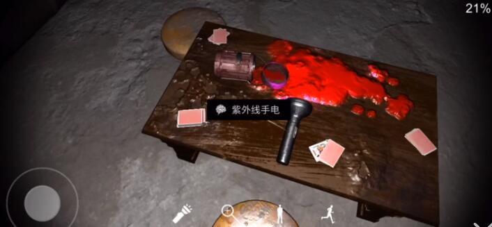 孙美琪疑案DLC19兰芝饭盒图