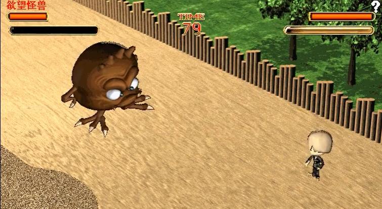 虚拟人生1游戏图片1