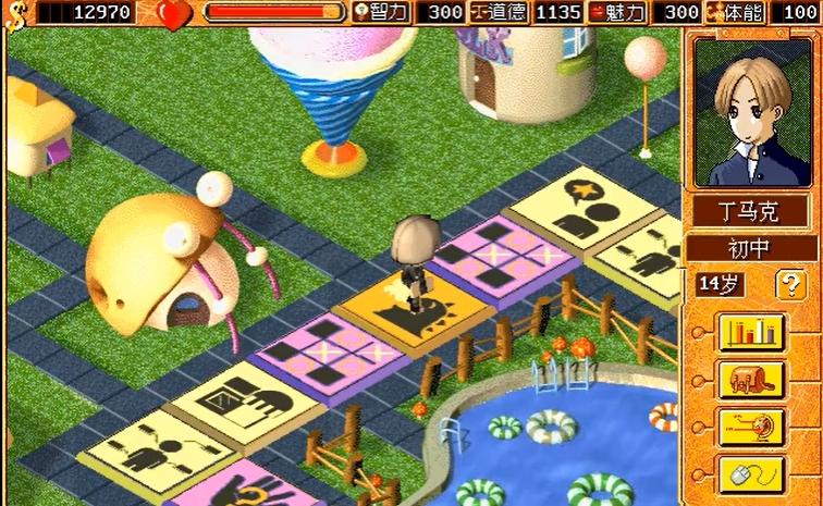 虚拟人生1游戏图片2