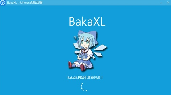 我的世界BakaXL启动器截图1