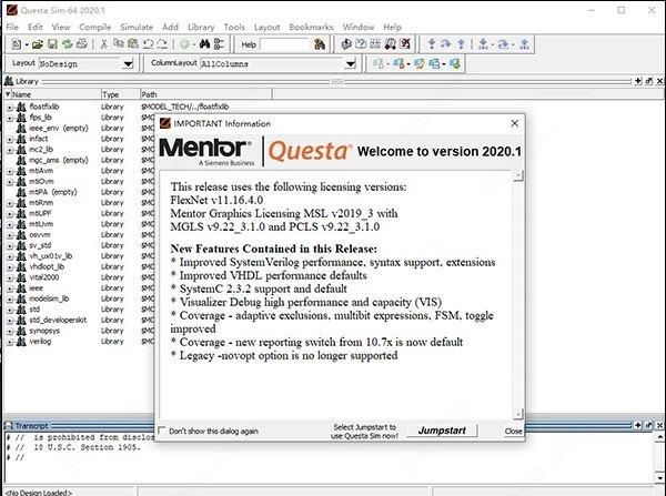 QuestaSim2020�件�D片2