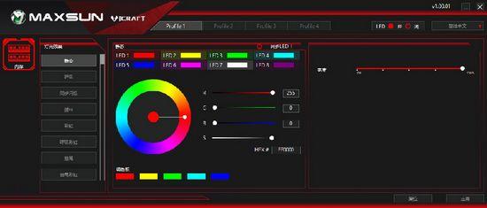 铭瑄RGB控制软件图片