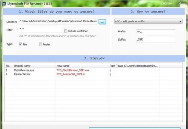 Mytoolsoft File Renamer软件图片2