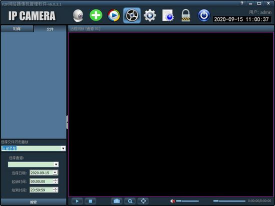 龙视安监控软件图片