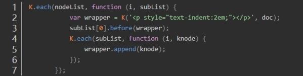 KindEditor编辑器一键排版教程图