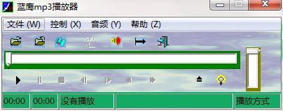 �{��MP3播放器�D片