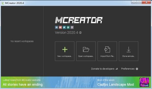 MCreator软件图片