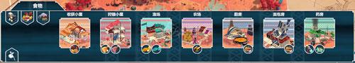 四海旅人游戏截图