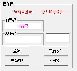 陌兮�Z音合成器�D片1
