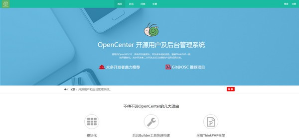 OpenCenter�D