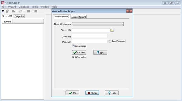 AccessCopier软件图片3