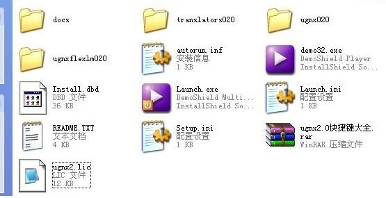 UGNX2.0软件安装教程图片2