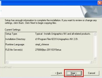 UGNX2.0软件安装教程图片22