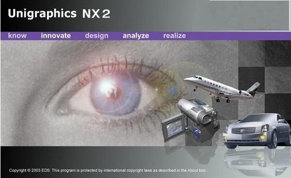 UG NX2.0图片