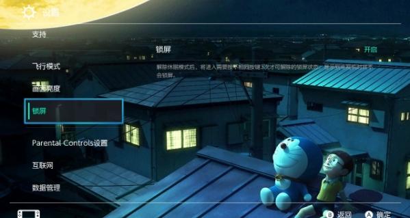 哆啦A梦主题图片5