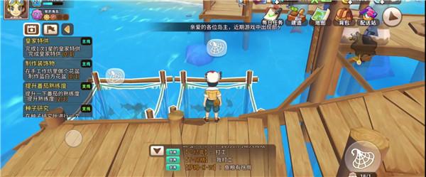 悠长假期养鱼场怎么养鱼2