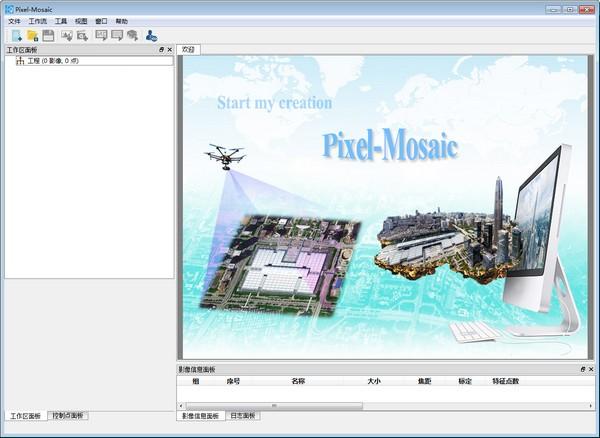 Pixel Mosaic图片1